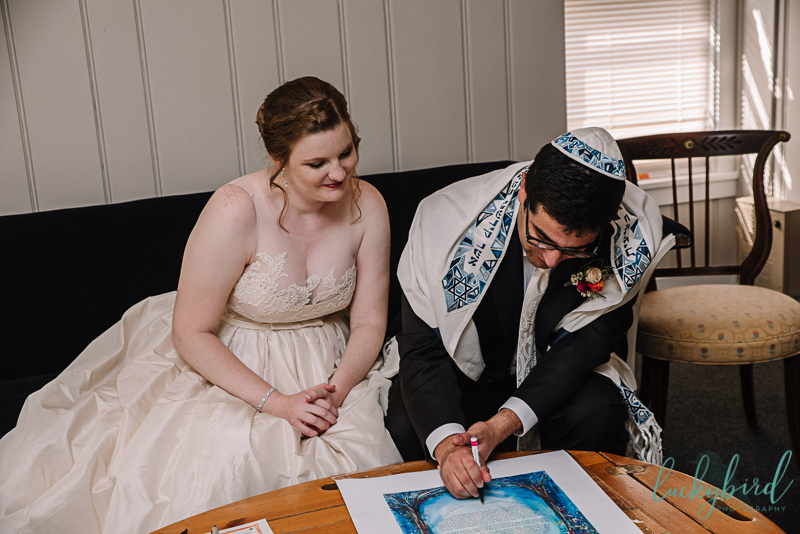 toledo country club ketubah signing