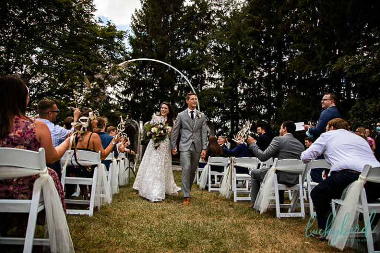 toledo botanical garden arch wedding ceremony photo