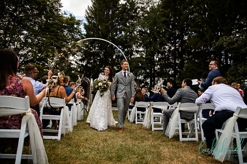 toledo botanical garden arch wedding ceremony photo